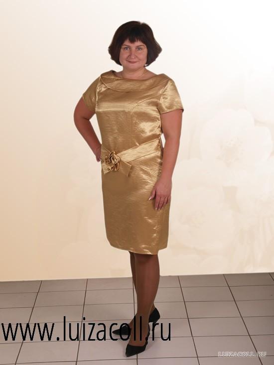 Алонита Женская Одежда Сайт